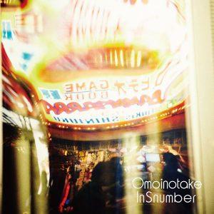 Nightfly / Omoinotake Album Cover
