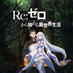 Realize / Konomi Suzuki