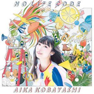 NO LIFE CODE / Aika Kobayashi Album Cover