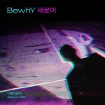Newly / BewhY