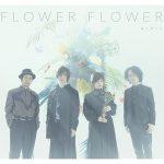 Target / FLOWER FLOWER