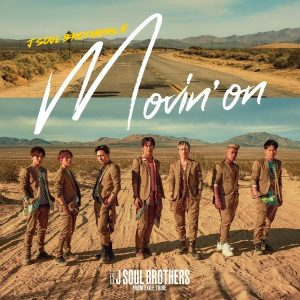 Movin' on / Sandaime J SOUL BROTHERS from EXILE TRIBE Album Cover