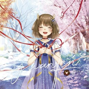 Hikare / Kano Album Cover