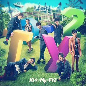 To-y2 / Kis-My-Ft2 Album Cover