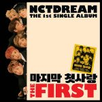 My First and Last (Chinese Ver.) / NCT DREAM
