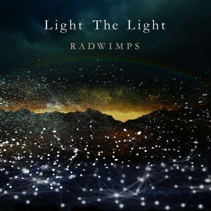 Light The Light / RADWIMPS Album Cover