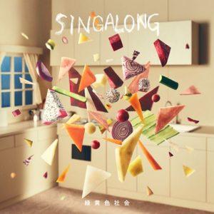 SINGALONG / Ryokuoushoku Shakai Album Cover