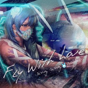 Fly With Love / Sing Sing Rabbit Album Cover