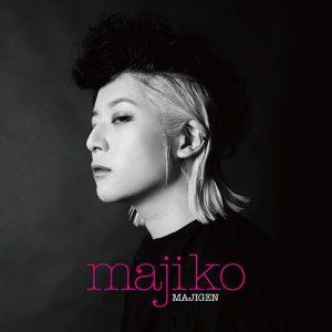 MAJIGEN / majiko Album Cover