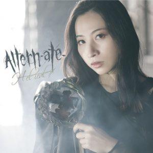 Altern-ate- / H-el-ical// Album Cover
