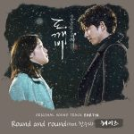 Round and round (feat. Han Soo Ji) / Heize