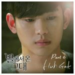 Tears fallin' like today / Huh gak