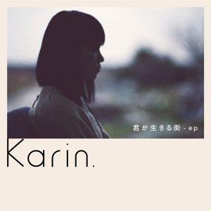Hana Ichi Monme / Karin.