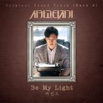 Be My Light / Kevin Oh