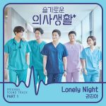 Lonely Night / Kwon Jin Ah