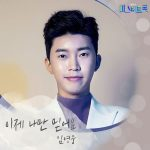 Trust in me / Lim Young Woong