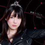 Takanari no Solfege / Maaya Uchida