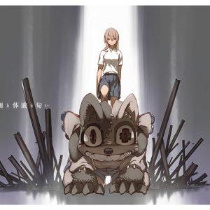 Ame to Taieki to Nioi / Mili