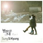 Every Moment Of You / Sung Si Kyung
