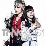 Libra / Takanori Nishikawa + ASCA