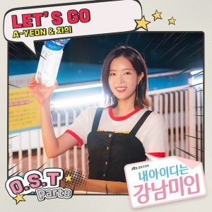 LET'S GO / A-YEON & ChaHee (Melody Day) Album Cover