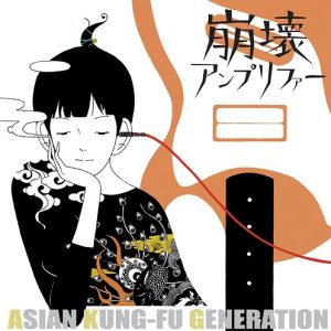 Houkai Amplifier / ASIAN KUNG-FU GENERATION