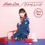 Hurry Love / Azumi Waki