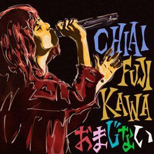 Omajinai / Chiai Fujikawa