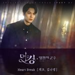 Heart Break / Gaeko & Kim Na Young