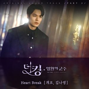 Heart Break / Gaeko & Kim Na Young Album Cover