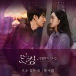 Quiet Night / Hwang Chi Yeul