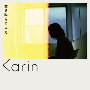 Ai wo Sakende Mita / Karin. Album Cover