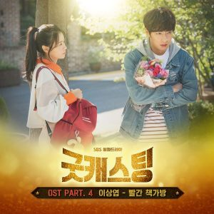 Red Bag / Lee Sang Yeob