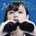 Ao to Natsu / Mrs. GREEN APPLE