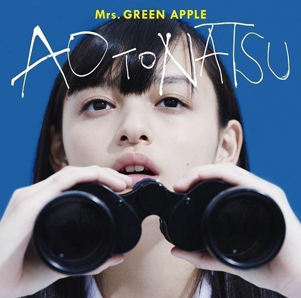 Mrs Greenapple  Ao To Natsu Lyrics Genius Lyrics