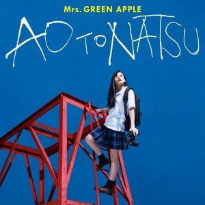 A priori / Mrs. GREEN APPLE Album Cover