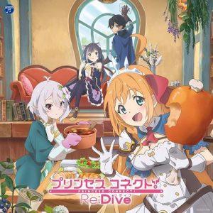 "PRINCESS CONNECT! Re:Dive Theme Song ""Soredemo Tomo ni Aruite Iku"" & ""Lost Princess"""