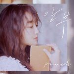 Say Yes (feat. Moon Byul of MAMAMOO) / Punch