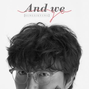 And we go / SUNG SI KYUNG