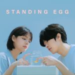 friend to lover / Standing Egg