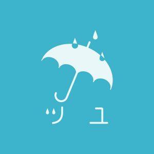 To bask in the rain / TUYU