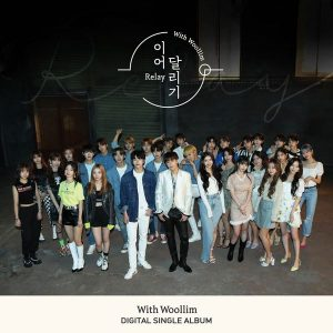 Relay / With Woollim