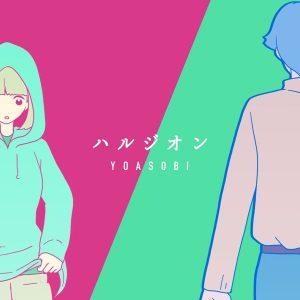 Harujion / YOASOBI