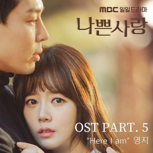 Here I Am / Youngji