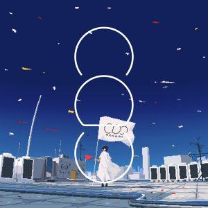 Odoranya / cadode Album Cover