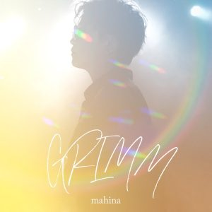 GRIMM / mahina Album Cover