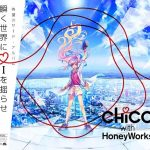 Shiawase / CHiCO with HoneyWorks