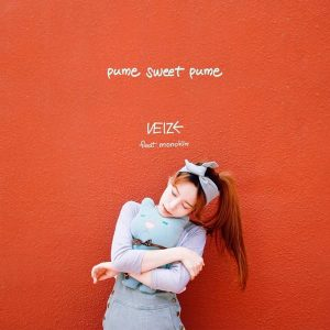 Pume Sweet Pume / Heize