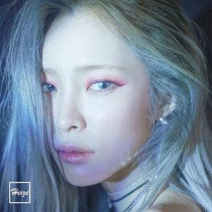 didn't know me / Heize