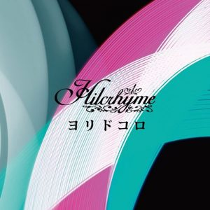Yoridokoro / Hilcrhyme
